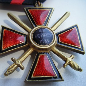 Imperial russian award ORDER OF ST. VLADIMIR  2 DEGREES with swords 6
