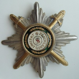 Imperial russian award STAR OF THE ORDER OF ST. STANISLAUS with swords 1