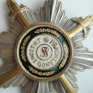 Imperial russian award STAR OF THE ORDER OF ST. STANISLAUS with swords 3