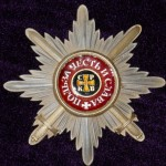Imperial russian award STAR OF THE ORDER OF ST. VLADIMIR 1