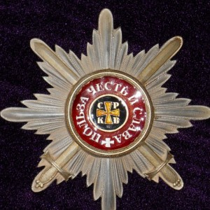 Imperial russian award STAR OF THE ORDER OF ST. VLADIMIR 2