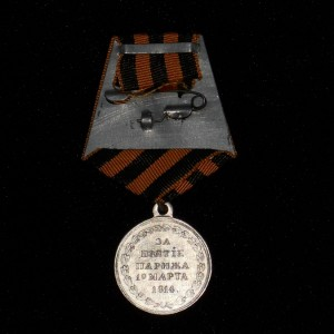 Imperial russian medal FOR CAPTURE OF  PARIS 4