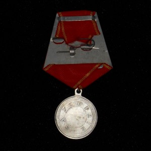 Imperial russian medal FOR DILIGENCE ALEXANDER II 4