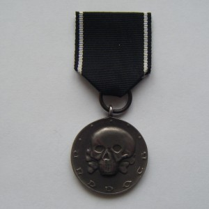 Imperial russian white army award IRON DIVISION 1