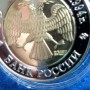 red book russia coin 5