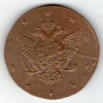 rossiya 10 kopeek 1796g. med kopiya f142_1