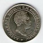 rossiya 10 kopeek 1871g.nikel 1 tip kopiya f151