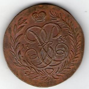 rossiya 5 kopeek 1757g. med kopiya f145_1