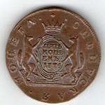 rossiya 5 kopeek 1774g. sibirskie med kopiya f143