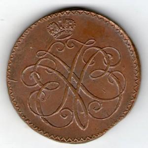 rossiya grivennik 1726g. med kopiya f146