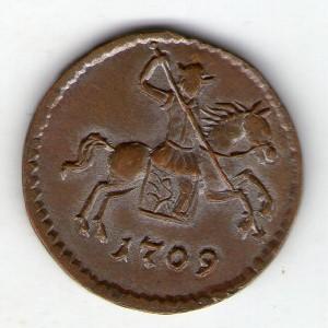 rossiya kopejka 1709g. med kopiya f144