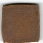 rossiya kopejka 1726g. med 2 tip kopiya f140_1