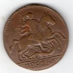 rossiya kopejka 1730g. med kopiya f138_1
