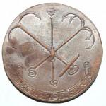 russia 5 kopecks 1757 1