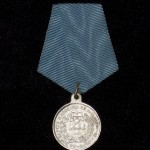 IMPERIAL MEDAL RUSSIAN-JAPANESE WAR FOR BATTLE VARYAG AND KOREANS 1