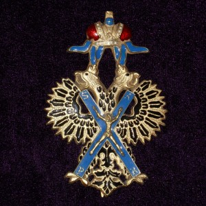 IMPERIAL RUSSIAN AWARD SIGN OF THE ORDER OF ST. ANDREW 1