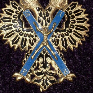 IMPERIAL RUSSIAN AWARD SIGN OF THE ORDER OF ST. ANDREW 3