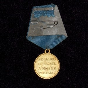IMPERIAL RUSSIAN MEDAL 18 FEBRUARY 1861 4