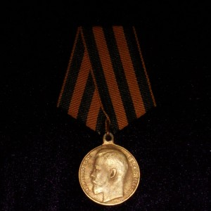 IMPERIAL RUSSIAN MEDAL  FOR BRAVERY 1 DEGREES  NIKOLAY II 1