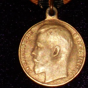 IMPERIAL RUSSIAN MEDAL  FOR BRAVERY 1 DEGREES  NIKOLAY II 2