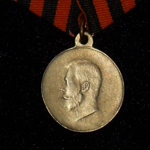 IMPERIAL RUSSIAN MEDAL FOR OUTSTANDING MILITARY MERIT 1910  NIKOLAY II 2