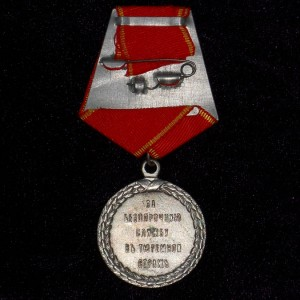 IMPERIAL RUSSIAN MEDAL FOR THE EXCELLENT SERVICE IN POLICE NIKOLAY II 2