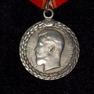IMPERIAL RUSSIAN MEDAL FOR THE EXCELLENT SERVICE IN POLICE NIKOLAY II 3
