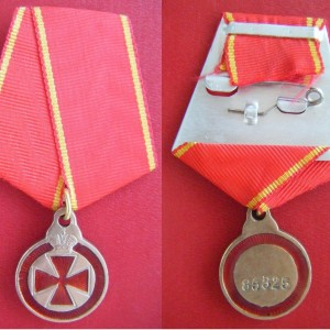 IMPERIAL RUSSIAN MEDAL INSIGNIA OF THE ORDER OF ST. ANNA 1