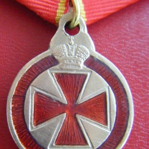 IMPERIAL RUSSIAN MEDAL INSIGNIA OF THE ORDER OF ST. ANNA 2