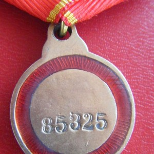 IMPERIAL RUSSIAN MEDAL INSIGNIA OF THE ORDER OF ST. ANNA 3