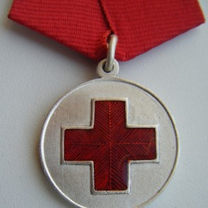 IMPERIAL RUSSIAN MEDAL OF RED CROSS IN MEMORY RUSSIAN-JAPANESE WAR 2