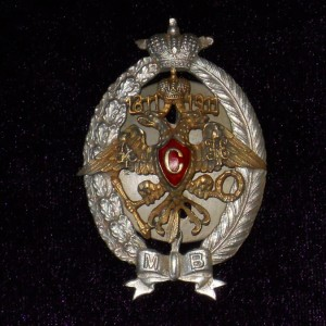 Imperial russian badge IN MEMORY OF THE 100TH ANNIVERSARY OF LOCAL TROOPS 1