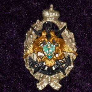 Imperial russian badge NIKOLAEV SEVASTOPOL MARINE ACADEMY 1