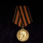 Imperial russian medal FOR BRAVERY 2 DEGREES  NIKOLAY II 1