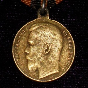 Imperial russian medal FOR BRAVERY 2 DEGREES  NIKOLAY II 2