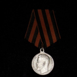 Imperial russian medal FOR BRAVERY 3 DEGREES  NIKOLAY II 1