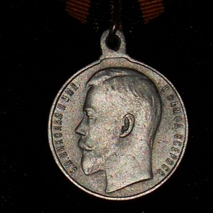 Imperial russian medal FOR BRAVERY 3 DEGREES  NIKOLAY II 2