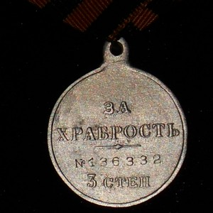 Imperial russian medal FOR BRAVERY 3 DEGREES  NIKOLAY II 3