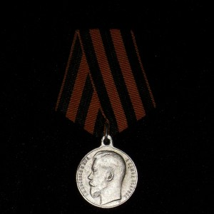 Imperial russian medal FOR BRAVERY 4 DEGREES  NIKOLAY II 1