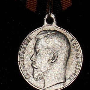 Imperial russian medal FOR BRAVERY 4 DEGREES  NIKOLAY II 2