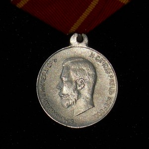 Imperial russian medal FOR DILIGENTSERVICE NIKOLAY II 3