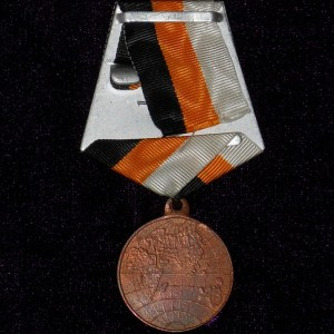Imperial russian medal FOR THE WORLD TOUR IN 1904-1905 4
