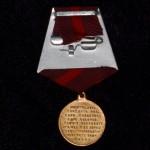 Imperial russian medal KERENSKY 4