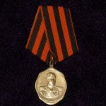 RUSSIAN IMPERIAL MEDAL UNION ENTENTE 1