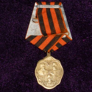 RUSSIAN IMPERIAL MEDAL UNION ENTENTE 4