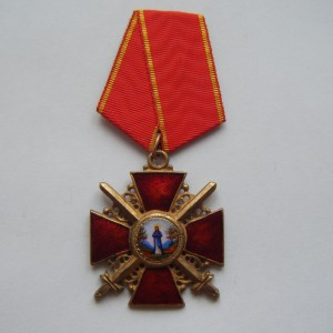 Imperial russian award ORDER OF ST. ANNA. 2 DEGREE 1