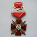 Imperial russian award ORDER OF ST. ANNA. 2 DEGREE 3