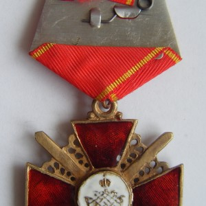 Imperial russian award ORDER OF ST. ANNA. 2 DEGREE 4