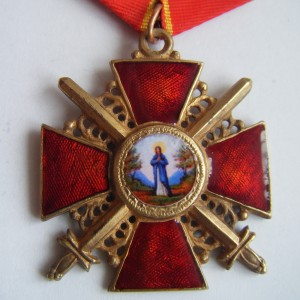 Imperial russian award ORDER OF ST. ANNA. 2 DEGREE 5