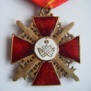Imperial russian award ORDER OF ST. ANNA. 2 DEGREE 6